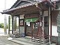 「川茸」遠藤金川堂 - panoramio.jpg