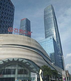 Wanda Plaza building in Kunming, China