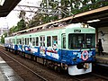 京阪石山坂本線700系「機関車トーマス2015」.jpg