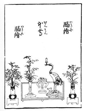 Ikebana - A drawing of mitsu-gusoku, from the Senden-shō (15–18th century)