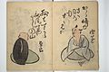 俳諧三十六歌僊-The Thirty-six Immortals of Haikai Verse (Haikai sanjūrokkasen) MET 2013 665 07.jpg