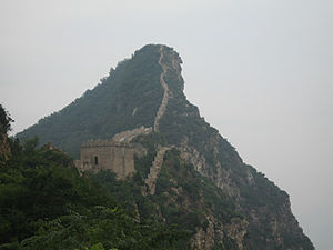 Ming Great Wall - Image: 北京司马台长城