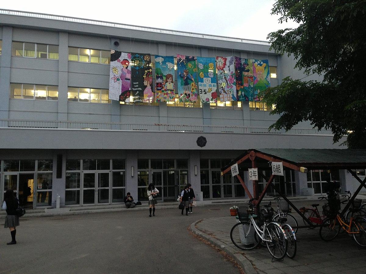 北陽 小学校 千歳