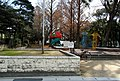 南神原公園 - panoramio.jpg