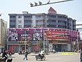 圣地高歌KTV(以前的二百货大楼) - panoramio.jpg
