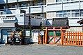 天平ホテル (26096467867).jpg