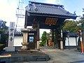 妙源寺 - panoramio.jpg
