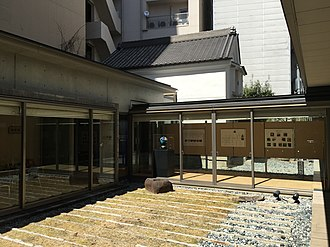 Ando Cloisonné Company - Main store and museum in Sakae, Nagoya