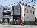 岸和田本町郵便局 Kishiwada-Hommachi Post Office 2013.8.29 - panoramio.jpg