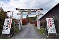 平岡八幡宮 京都市右京区 Hiraoka Hachimangū 2013.11.21 - panoramio (2).jpg