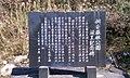 桝安森林公園 - panoramio.jpg