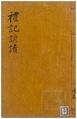 禮記大文諺讀 006.pdf