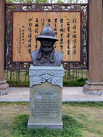 Yelü Chucai - Statue of Yelü Chucai at the Wuyi Mountains Tea Theme Park