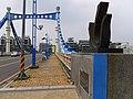藍天白雲橋 Lantian-baiyun Bridge - panoramio (1).jpg