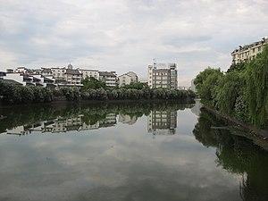 Quzhou - Image: 衢州南湖 panoramio (1)