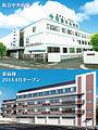 阪奈中央病院.jpg