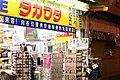 非節電 2011-03-17 (5541906687).jpg