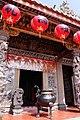 鼓山代天宮 Gushan Daitian Temple - panoramio.jpg