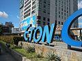 01910jfQuezon Avenue MRT Station North EDSA Buildings Eton Centrisfvf 21.jpg