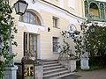 020. Pavlovsk. Grand Palace.jpg