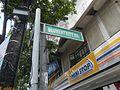0302jfEspana Boulevard Blumentritt Road Landmarks Barangays Sampaloc Manilafvf 03.jpg