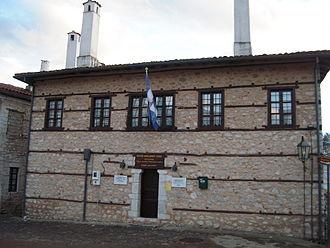 Kastoria - Mansion of Anastasios Picheon, now Museum of the Macedonian Struggle (Kastoria)
