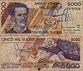 05000+Sucres+Bill+Ecuador+1995.jpg