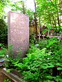 086. St. Petersburg. Shuvalovskoe cemetery. Tomb Pleshakov I.I.jpg