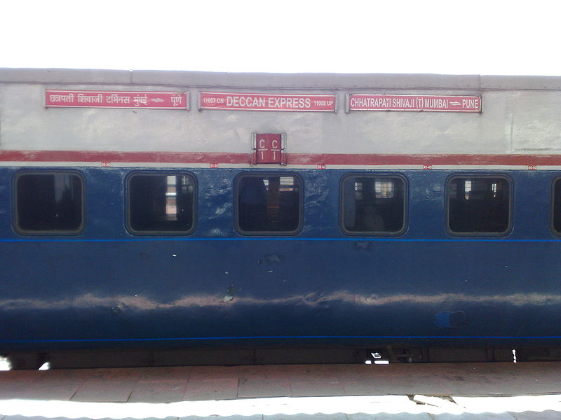 file 1008 deccan express ac chair wikimedia commons