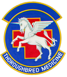 123 Tactical Hospital emblem.png
