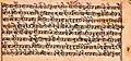 12th-century Samaveda samhita and brahmanam, Aranyaganam Prapathaka 1-6, page 2 front, Raghunath temple archives, Jammu.jpg