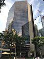 133 Mary Street, Brisbane, February 2017.jpg