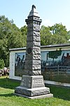 154th-NY-Inf-Monument.jpg