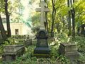 1870-е гг. (надгробие).jpg