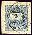 1878 Rum Entier5kr.jpg
