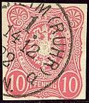1882 10pfg Stationery cut Mülheim an der Ruhr.jpg