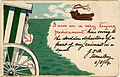1904-08-06 front Bathing Machines Herne Bay.jpg