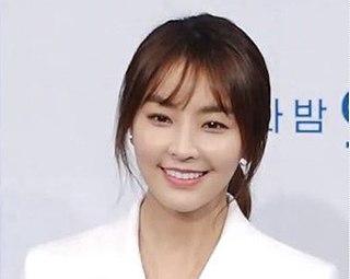 Jeong Yu-mi (actress, born 1984) South Korean actress (born 1984)