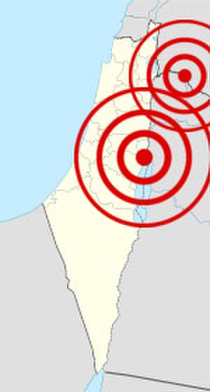 1927 in Mandatory Palestine - A 6.2-magnitude earthquake occurs in the regions of Palestine and Transjordan