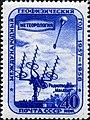 1958 CPA 2181.jpg