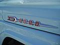 1960 Ford F-600 (5222786226).jpg