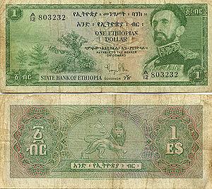 Ethiopian birr - 1961 birr