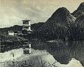 1963-09 1963年 广西东兰县魁星楼.jpg