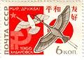 1966 CPA 3393.jpg