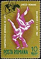 1967 World Wrestling Championships stamp of Romania.jpg