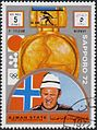 1972 stamp of Ajman Pål Tyldum.jpg