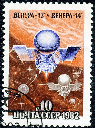 Venera 13 - Postage stamp of Venera 13/14