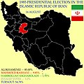 1985 Presidential election in Iran.jpg