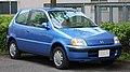 1996 Honda Logo 01.jpg