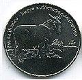 1 песо. Куба. 2007. Иберийская фауна - Каталонский осёл.jpg
